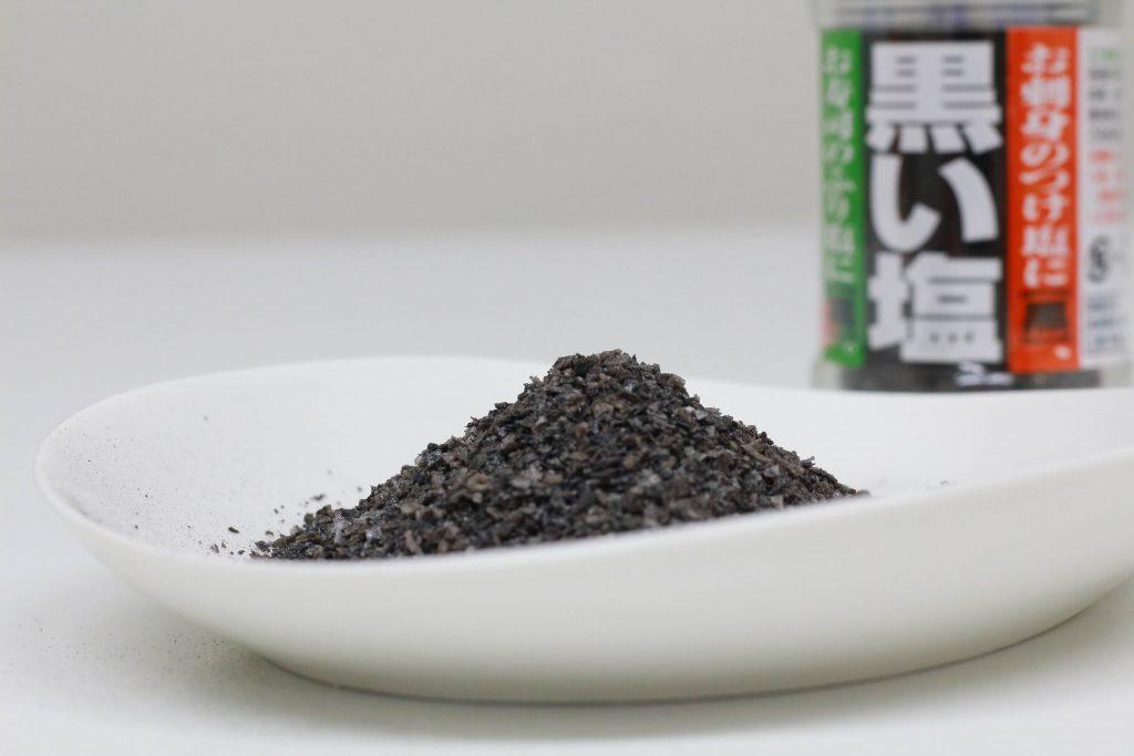 男鹿半島の塩 黒い塩